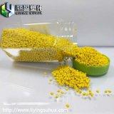 注塑日用品PEPP色母粒色種 深圳市麗盈色母粒色種 功能性母粒