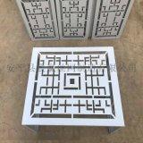 铝合金空调机罩 铝板雕花镂空外墙挂机罩