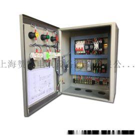 赞略一控一水泵控制箱消防泵潜水泵控制箱