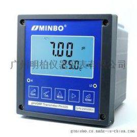 广州明柏仪表厂PH-620酸碱度氧化还原电位控制器