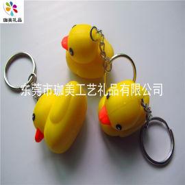 滴膠鑰匙扣 PVC軟膠鑰匙扣 汽車鑰匙扣 專業定制