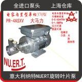 義大利進口不鏽鋼PR4ASXV系列高壓增壓自吸泵