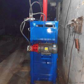 稻草秸秆立式液压打包机 低价的立式液压打包机