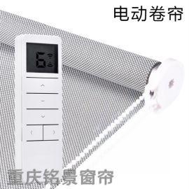 电动卷帘窗帘 遥控电动卷帘电机