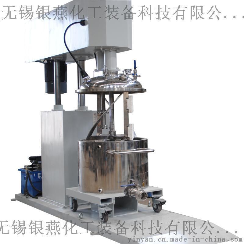 同心双轴搅拌机 液压升降搅拌机