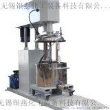 同心雙軸攪拌機 液壓升降攪拌機