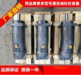 A10VS0100DR/31R-PPA12N00Rexroth泵胆液压泵