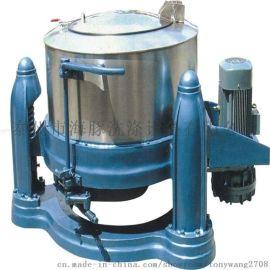 海豚SS752-500型离心脱水机 原料甩干机