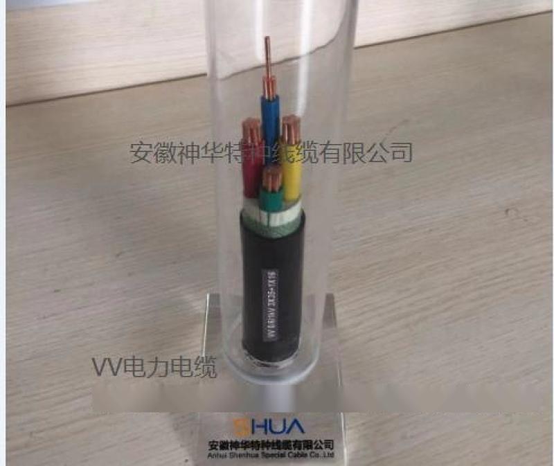 VV-4*16+1*10 电力电缆