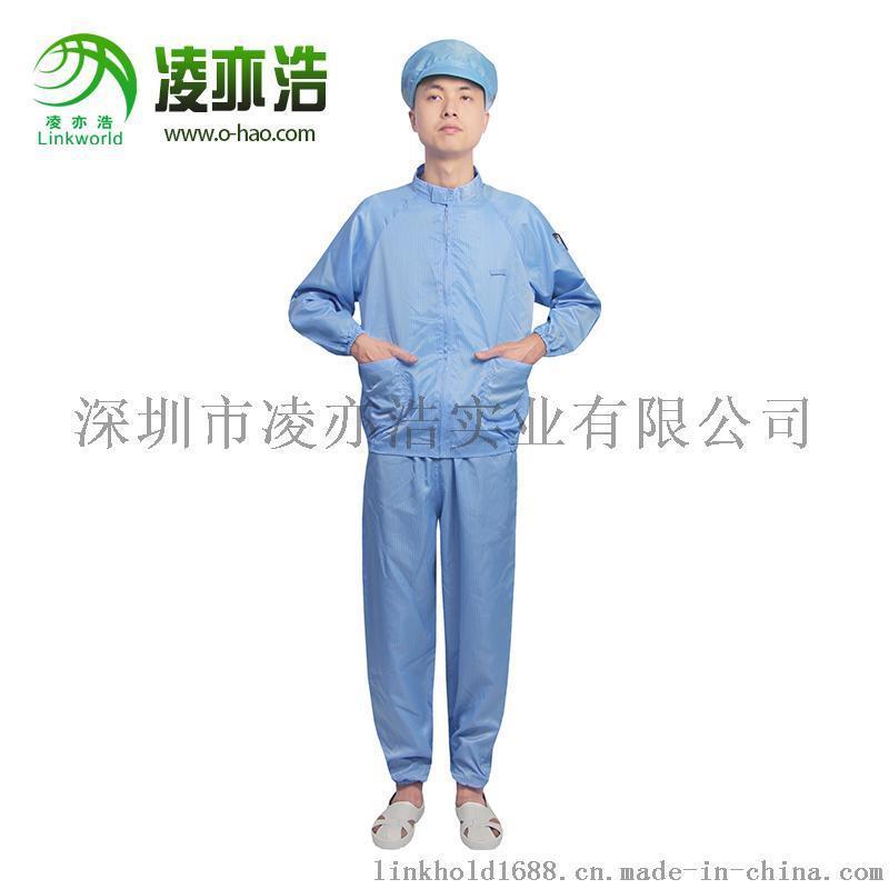 深圳防靜電無塵服廠家推薦工廠防塵分體工作服