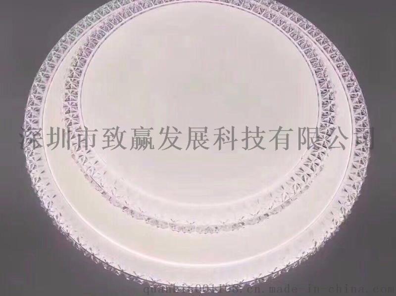 深圳市致赢LED吸顶灯室内照明500MM正白