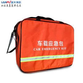 医院办公室急救包,蓝夫LF-12306应急包