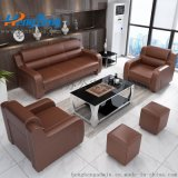 定制小型会客间商务沙发办公组合-P322