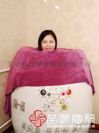美容院用的新型能量蒸缸  新型美容排毒仪器