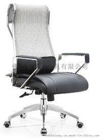办公椅  办公转椅   现代时尚办公椅