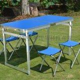 方管摺疊桌1.2米分體桌一桌四椅子布凳子分體桌