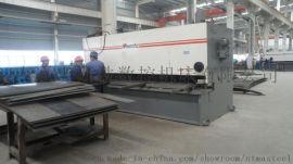 麦斯铁数控液压摆式剪板机MSH0850(图)折弯机刨槽机冲床