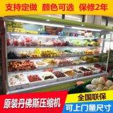 凌雪LX-2000保鲜冷藏水果柜风幕柜
