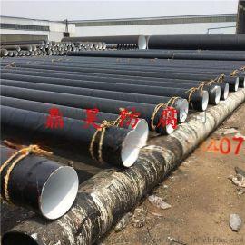 环氧煤沥青高分子GZ-2防腐钢管