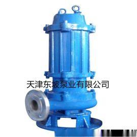 各种污水泵的用途和维护
