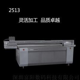 吸塑平板印刷机理光浮雕彩印设备亚克力万能UV打印机