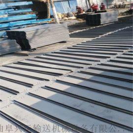 上料机兴运铝型材皮带输送机带防尘罩 自动流水线