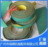 生产 平面传动带 片基带 工业皮带 平面传动带 机械配件