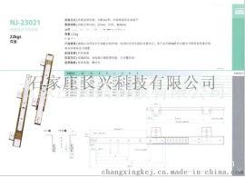 台湾火车头滑轨 电子滑轨 工业滑轨 家具抽屉滑轨