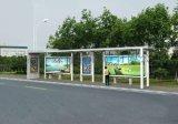 齐齐哈尔市公交候车亭生产厂家