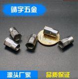 304不鏽鋼小頭半六角拉鉚螺母M3-12