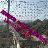 边坡柔性防护网施工