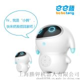 巴巴腾智能对话机器人婴幼儿童宝宝故事机早教学习语音互动陪伴成长机器人玩具