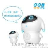 巴巴騰智慧對話機器人嬰幼兒童寶寶故事機早教學習語音互動陪伴成長機器人玩具