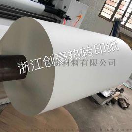 100g裁片数码印花纸,厂家供应热升华转印纸