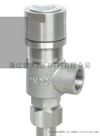 A21H型微启式安全阀