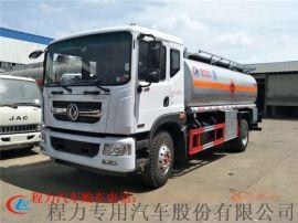 福田10吨油罐车,福田10吨油罐车价格