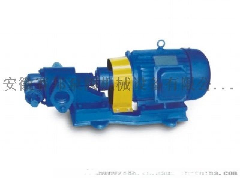 2cy-KCB型齒輪式輸油泵