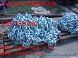 船用有无档锚链、绑扎链、舱盖链、浮标链区别