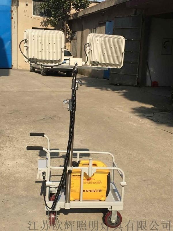 SFW6110F 轻便式移动照明灯