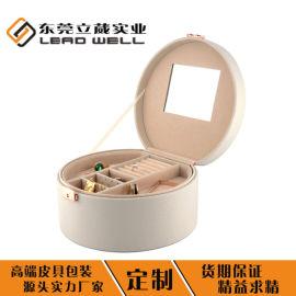 東莞皮盒廠家定做高端禮品皮盒