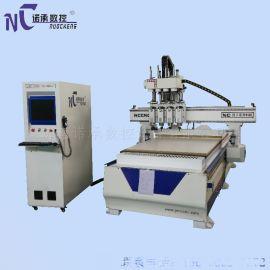 板式家具生产数控开料机自动下料开料机 排钻开料中心