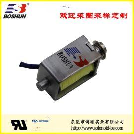 智慧箱櫃電磁鐵BS-0730S-136