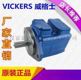 高压定量叶片泵SVQ25-18 威格士