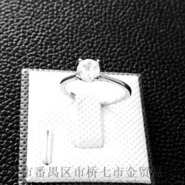 珠宝首饰,戒指,宝石戒指,女戒指