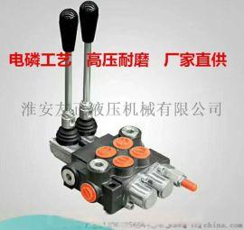 2P40-2OT,P80-OT,3P80-OT液压多路换向阀出口品质厂家直销
