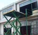 固定式液压升降平台 山西专业生产电动液压升降机