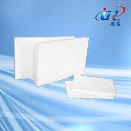 高温加热炉内衬高温隔热用陶瓷纤维挡火板(GLGX-1260)
