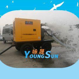 6寸柴油机水泵 防汛移动泵车 柴油机污水泵 柴油机泥浆泵