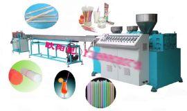 饮料吸管机——PLA环保吸管