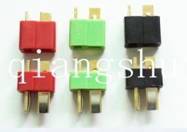 T插插头,航模电池插头,航模配件,航模连接器